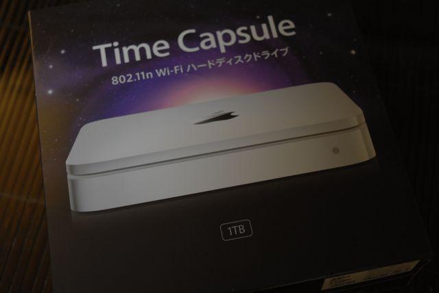 Time CapsuleとTime Machine