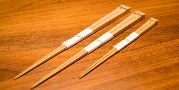 山梨銘品 沖原紗耶さんの「竹箸」